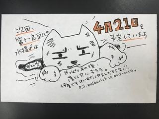 20190418 (2).jpg