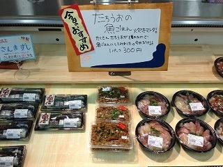 太刀魚__.jpg