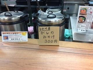 蜀咏悄 2015-06-12 11 30 34★.jpg